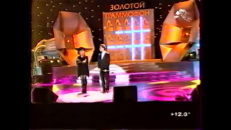 Алла Пугачёва и Максим Галкин Холодно Это любовь СПб Золотой граммофон 2002