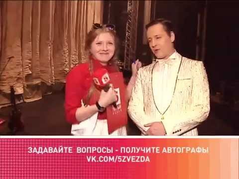 VITAS - Утро на 5 Morning on 5TV - 2015.04.21