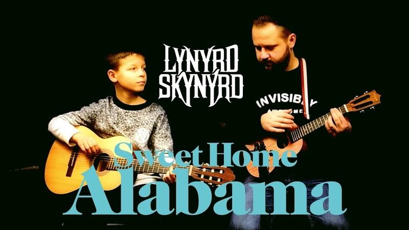 Sweet Home Alabama Lynyrd Skynyrd Guitar Ukulele duet TABS NavigatorStudio