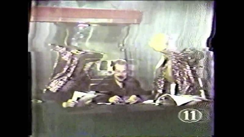 Политологи Ибис и Анубис (Дугин и Курехин) выборы 1995