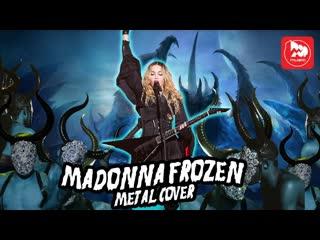 Тёмная сторона Мадонны или Нереальный отжиг на барабанах-2