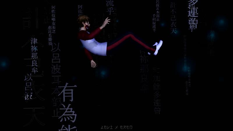 Miyuki Kazuya – Fuck My Life Meme [DNA] mmd