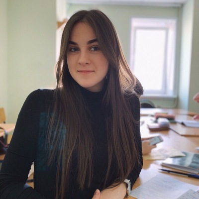 Полина Петрюк