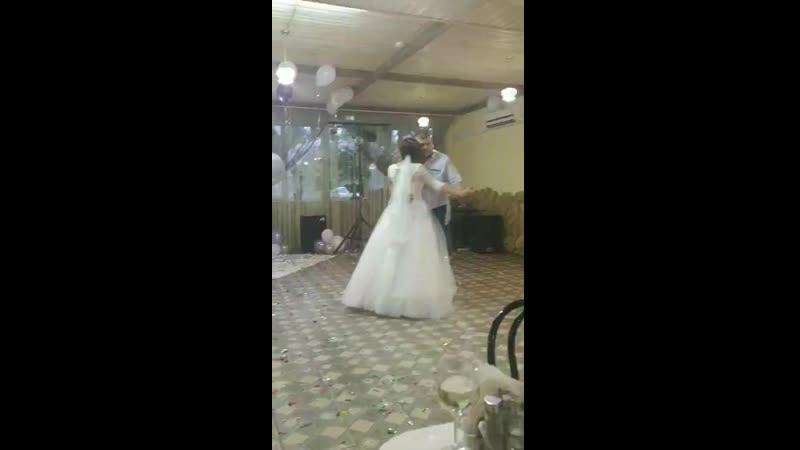 мой самый надежный мужчина..мой папочка!! танец отца и дочери😙