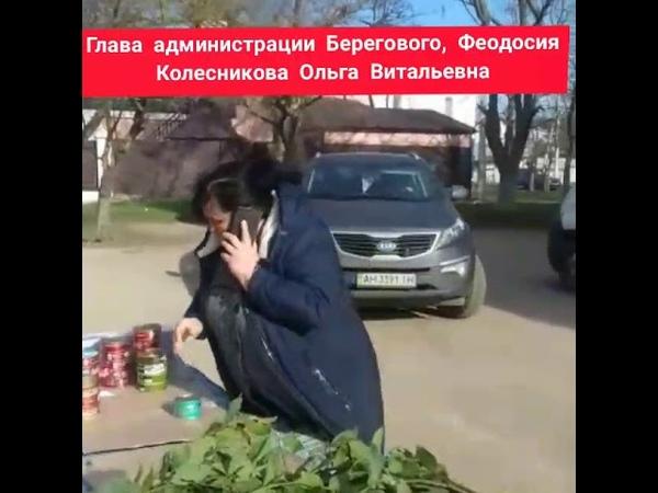 В Крыму чиновница разгромила торговую точку (видео)
