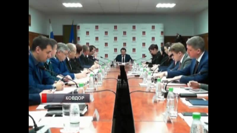 В Правительстве Мурманской области обсудили бюджет на предстоящую трехлетку
