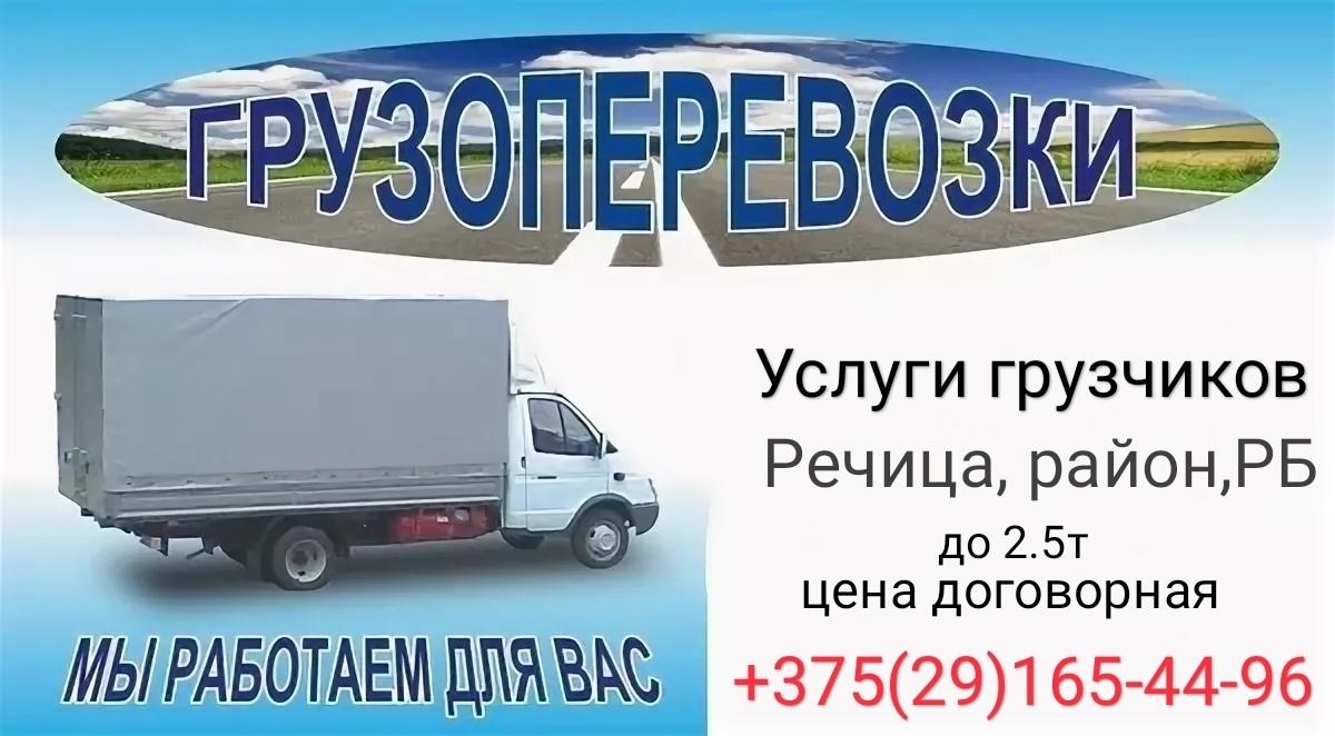 ИП Матюшенко Е.