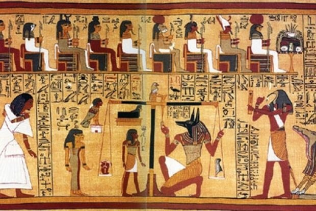 Первая реклама в истории человечества, изображение №6