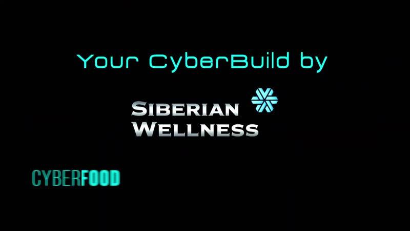 Your CyberBuild первое киберспортивное питание для геймеров