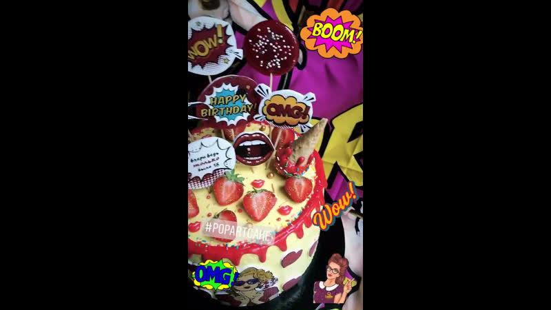Pop art cakes