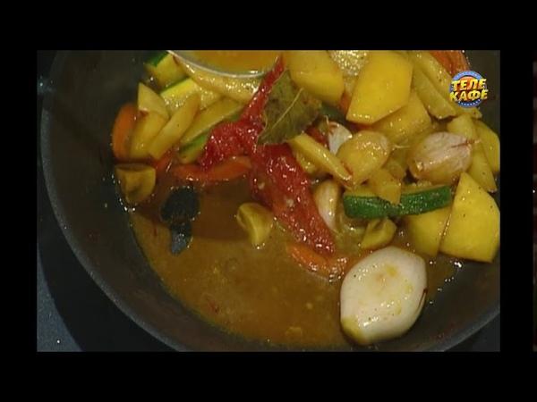 Мароканская кухня тажин из курицы овощное рагу и лангустины с запечённым картофелем