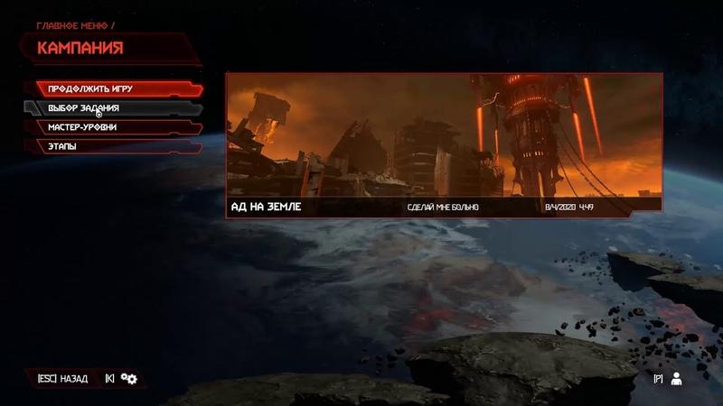 Doom Eternal компания выживаю как могу заблудился в карте