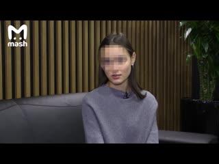 Москвичка рассказала, как кальянные вербуют девушек для развода клиентов