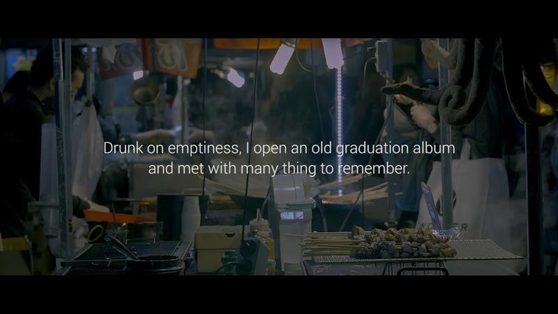 Epik High Us Against the World English Subs