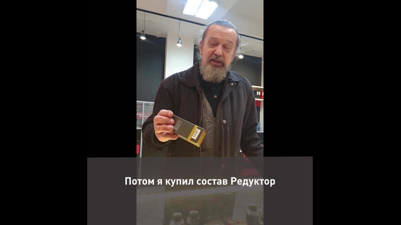 Отзыв о Супротек. ГУР Редуктор