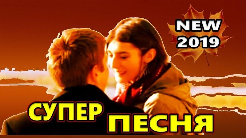 ГДЕ ТО ВЫСОКО Сергей Орлов
