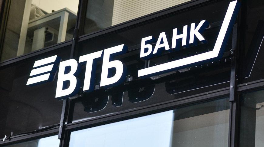 Банк ВТБ ввёл лимит в 100 евро на валютно-обменные операции по карточкам а потом передумал