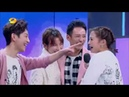 HAPPY CAMP CUT IDOL PRODUCER - YANCHEN, CHAOZE DANCING DESPACITO