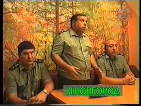 Названия контор клип по мотивам документального фильма посвященного 200 летию ГФС России 1996 г