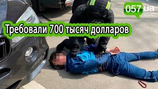 Спецоперация по задержанию ОПГ в центре Харькова