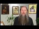Духовные размышления От 21 августа Иисусе Владыко владеющих…