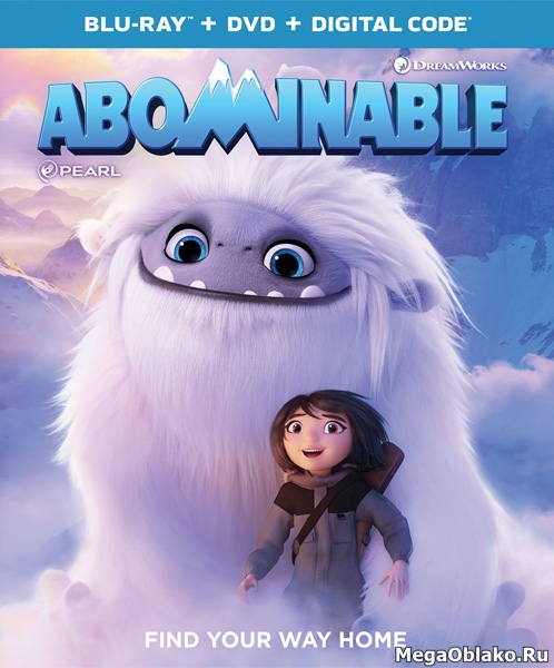 Эверест / Abominable (2019/BDRip/HDRip/3D)