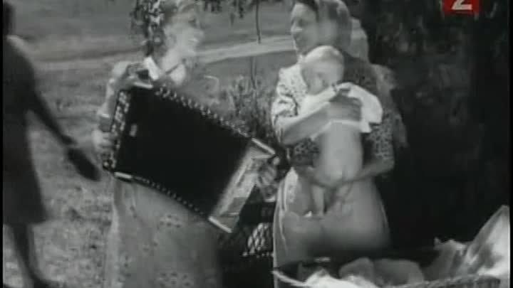 песня Девки, девки, чуть видать: идут ребята к нам гулять! Двое, трое, пятеро - нет мово приятеля... из фильма В поисках радости 1939 года