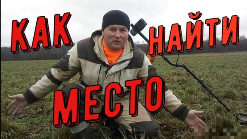 Как найти место на поле без карты где стоял дом Открыл сезон 2020 года В Беларуси нет зимы