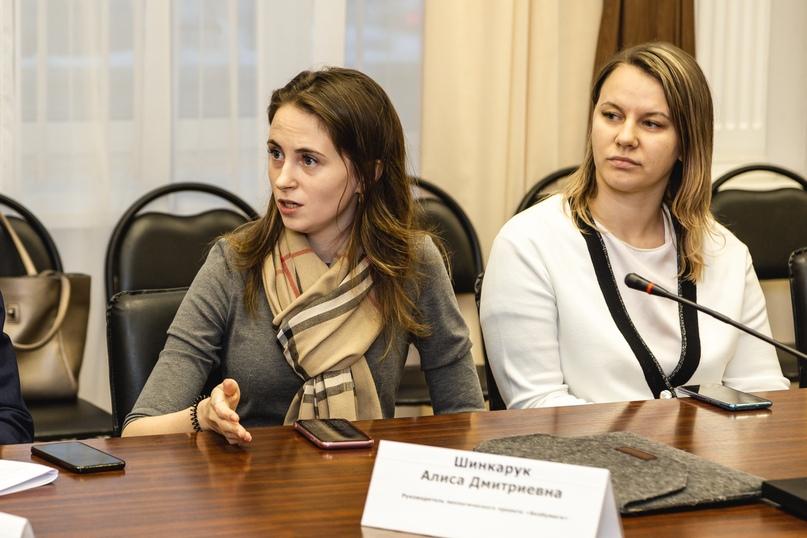 Глава города встретился с молодежными объединениями Дзержинска, изображение №4