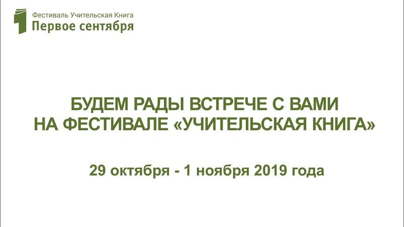 ФУК Реклама