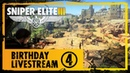 NS PS4 XBO PS3 XB360 Sniper Elite 3 Ultimate Edition