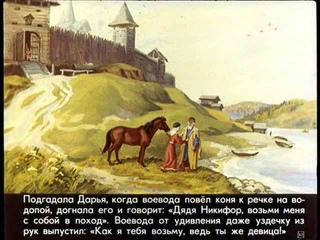 Княжна Дарья Ростовская. Рассказы из истории от Интернет-Бабули