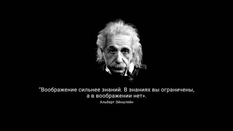 Роберт Кийосаки - Речь Взорвавшая Интернет! СМОТРЕТЬ ВСЕМ! Мотивация Меняющая ЖИ
