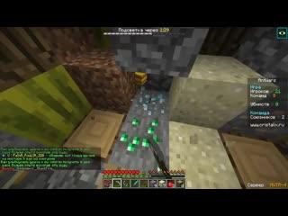 ИГРАЕМ С МОИМ СЫНОМ И ПИНГВИНОМ В БИТВУ МУРАВЬЕВ! AntWars _ Minecraft