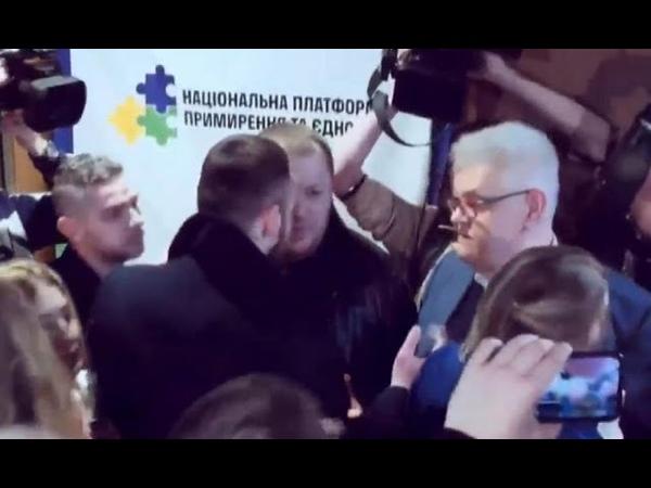 Держзрада! На Сивоху накатали заяву, сталося несподіване українці ошелешині, справа за СБУ