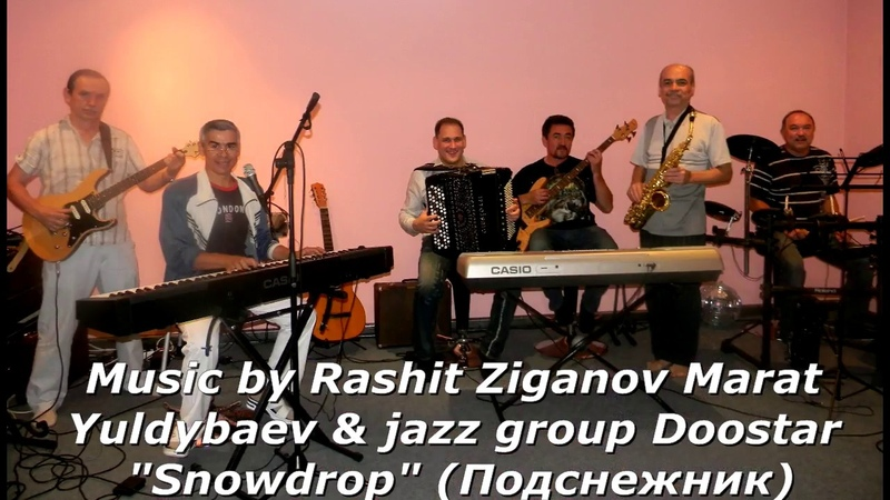 Music by Rashit Ziganov jazz group Doostar, Snowdrop