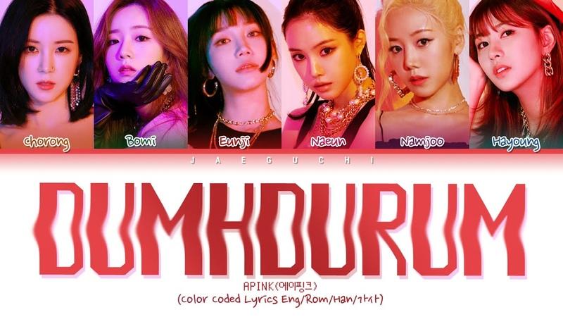 Apink(에이핑크) Dumhdurum (덤더럼) (Color Coded Lyrics Eng/Rom/Han/가사)