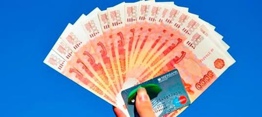 банки какие в ейске кредит наличными