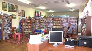 Детская библиотека им. Якуба Коласа отметила 75-летие