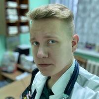Сергей Тропинин