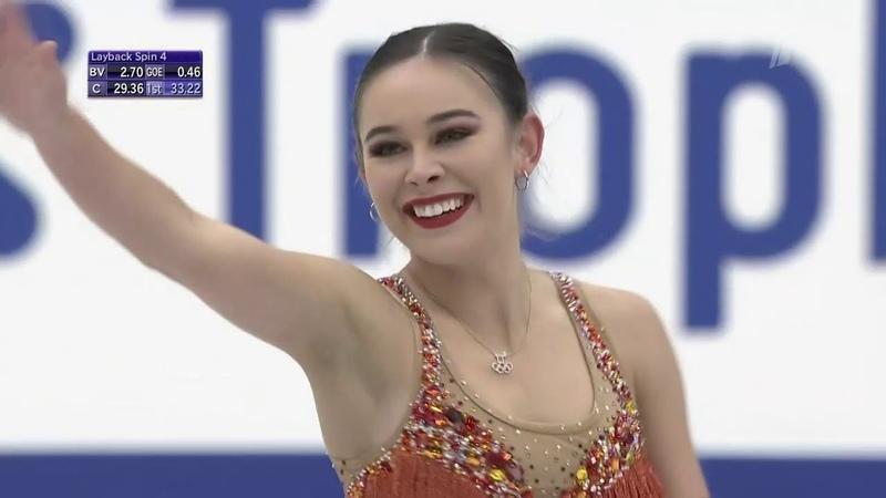 Kailani CRAINE NHK Trophy 2019 SP