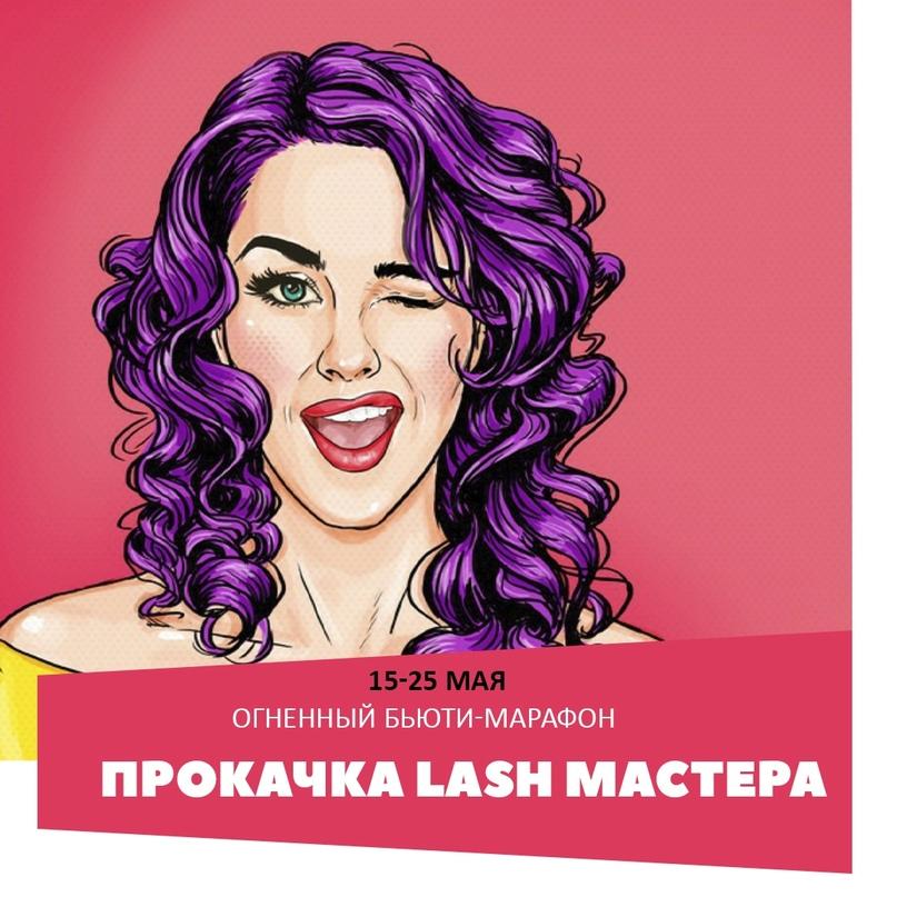 Как продать на 700 000 рублей с бюджетом в 64 000 рублей с помощью таргета instagram, изображение №7