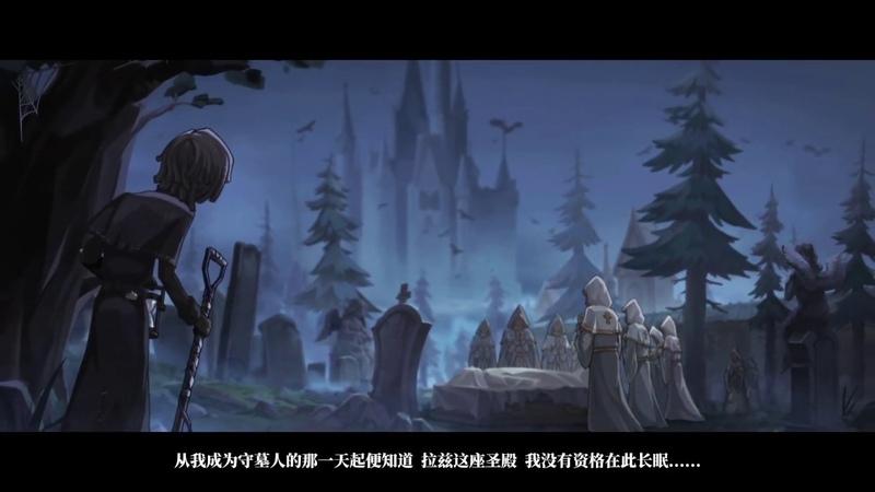 Gravedigger animation story Identity V