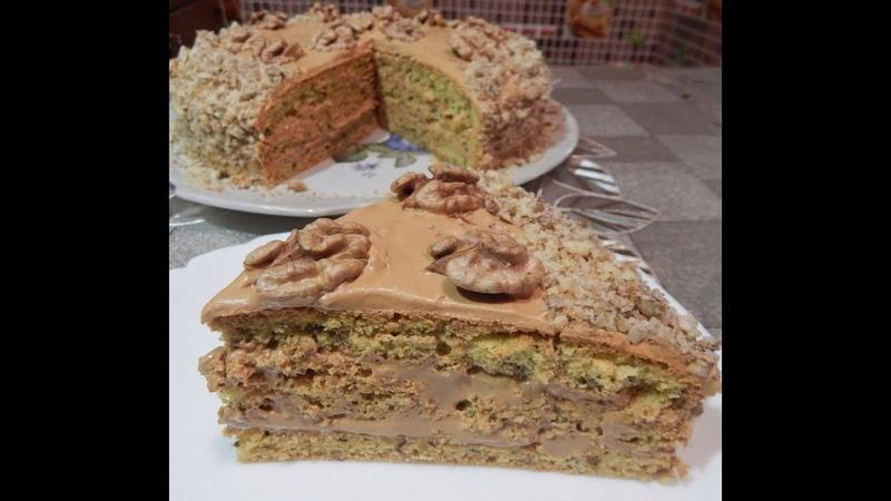 Вкусный Бисквитный Ореховый Торт со Сгущёнкой I Biscuit Nut Cake with Squeezed