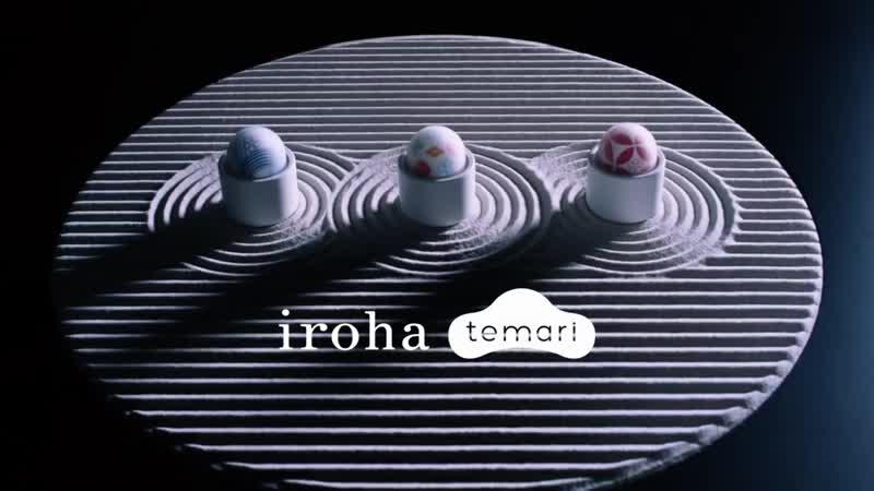 【official】iroha temari Product Video(日本) Long ver..mp4