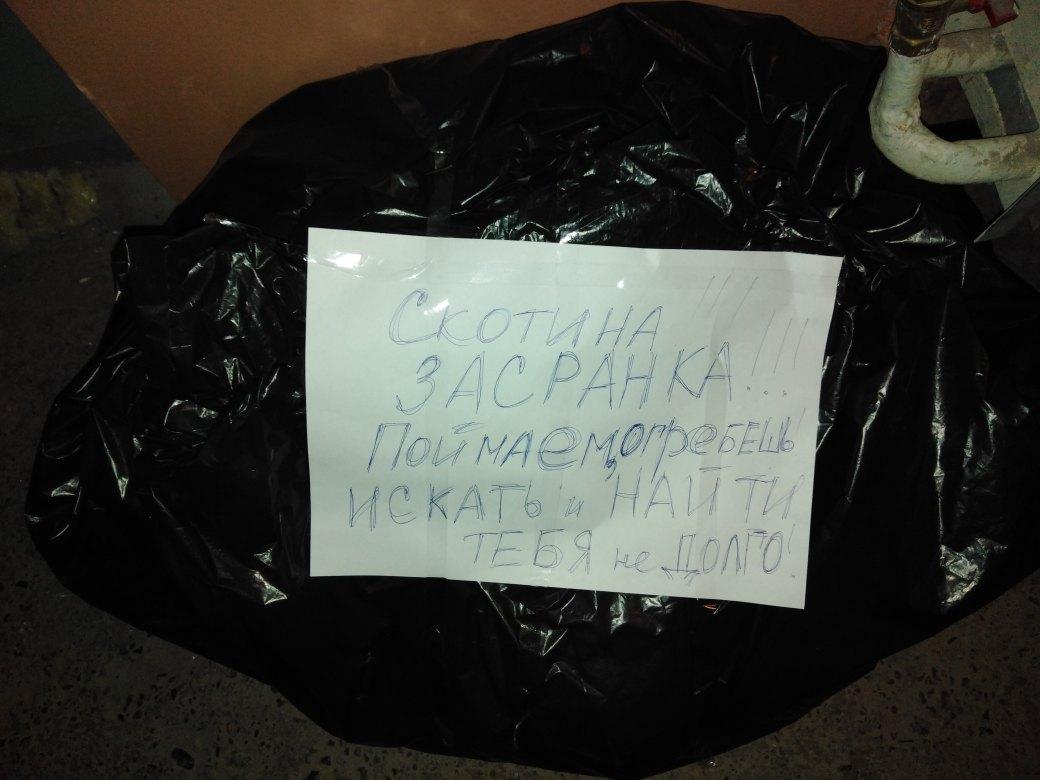 Случай в Новосибе