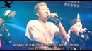 BTS Cypher PT 2 Triptych рус караоке от BSG rus karaoke from BSG