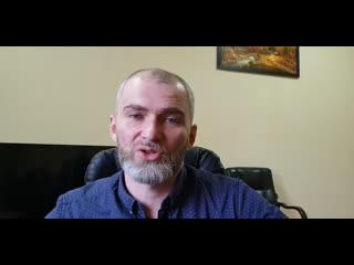 Алан Мамиев-Мировоззрение.