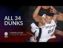 Rudy Gay All 34 dunks of the 2018/19 season