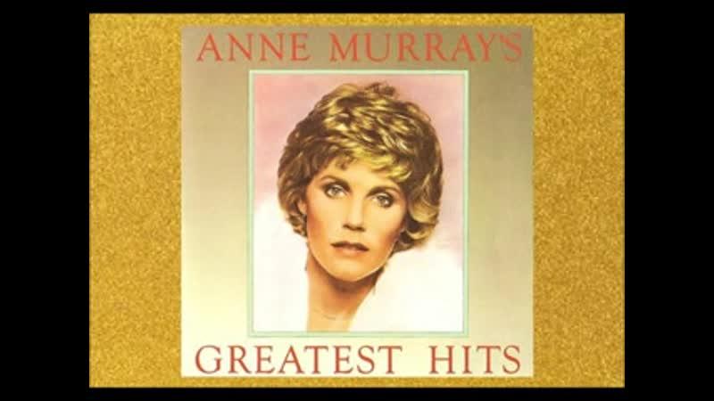 Anne Murray - Неисправимый мечтатель